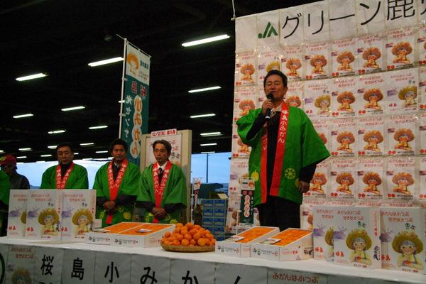 桜島柑橘ハウス振興会の村山会長より、市場の皆さんへのご挨拶とPR