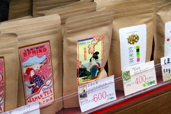 お茶商品はパッケージデザインも素敵でした♪