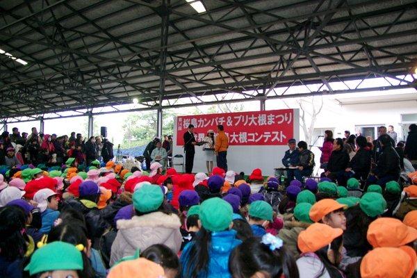 世界一桜島大根コンテスト開催