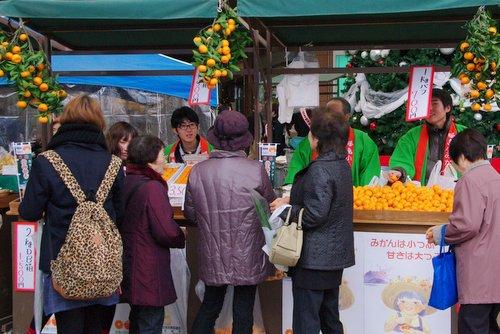 桜島小みかんキャンペーンinアミュ広場