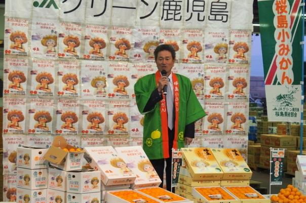 桜島小みかん生産者組合の村山組合長のご挨拶。 今年は長雨と猛暑、そして台風襲来で苦労したけれど、生産者全員の頑張りで例年通り美味しい小みかんを出荷できたというお話でした。