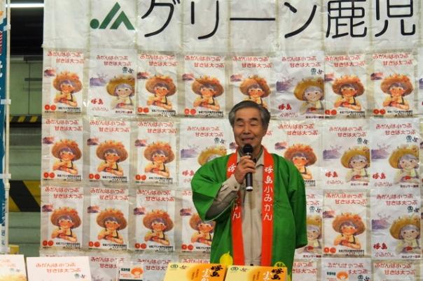 続けて桜島ブランド協議会の白川会長からのご挨拶。 「うんまかみかんができちょっで、一玉でも多く全国に届けてください!」という市場の皆さんへのエール