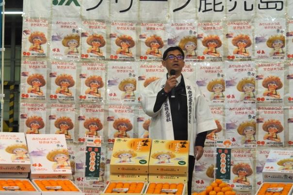 最後に鹿児島青果株式会社の大山代表様から「鹿児島県を代表するブランド小みかんを全国へ届けていきましょう!」という心強いお言葉